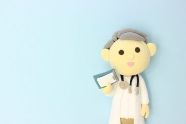 東京形成美容外科で二重手術を考えているあなたへ!詳細や評判を解説
